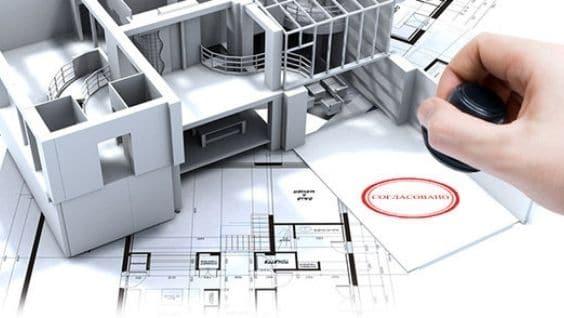 Перепланировка квартиры и нежилого помещения - с кем согласовывать