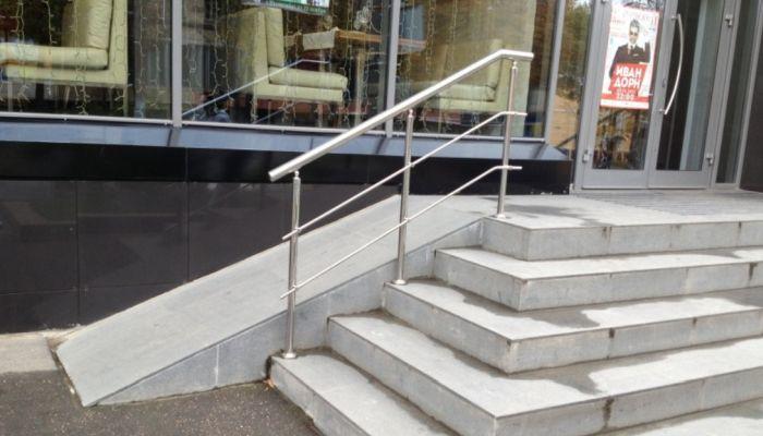 стационарный пандус из бетона