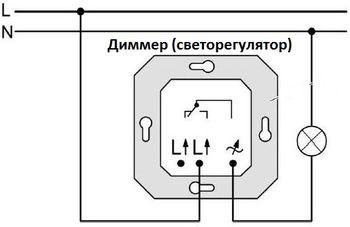 подключение диммера к светодиодной лампе