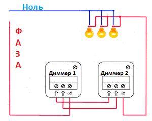 схема подключения диммера для светодиодных ламп