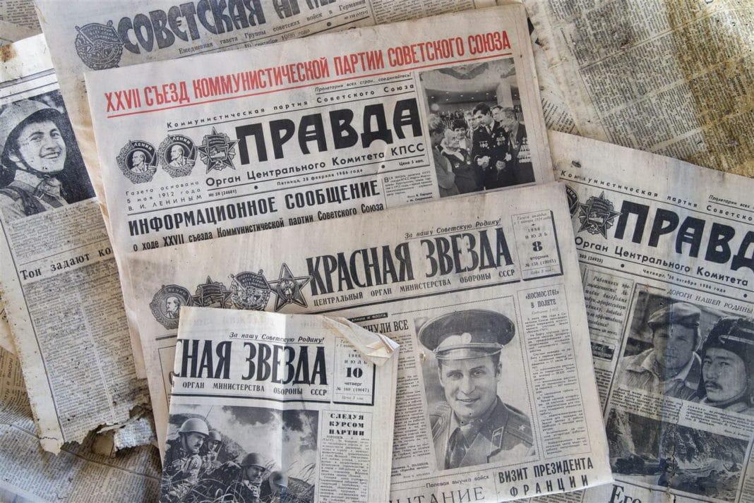 Как можно использовать старые газеты на даче?