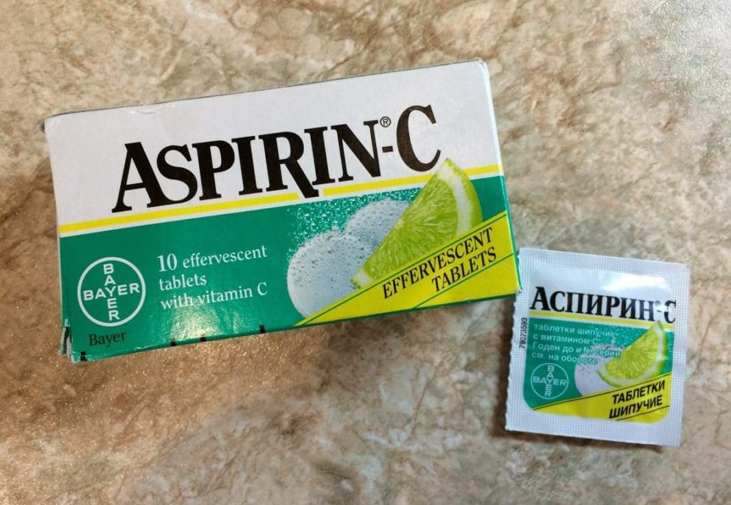 Стирка с аспирином