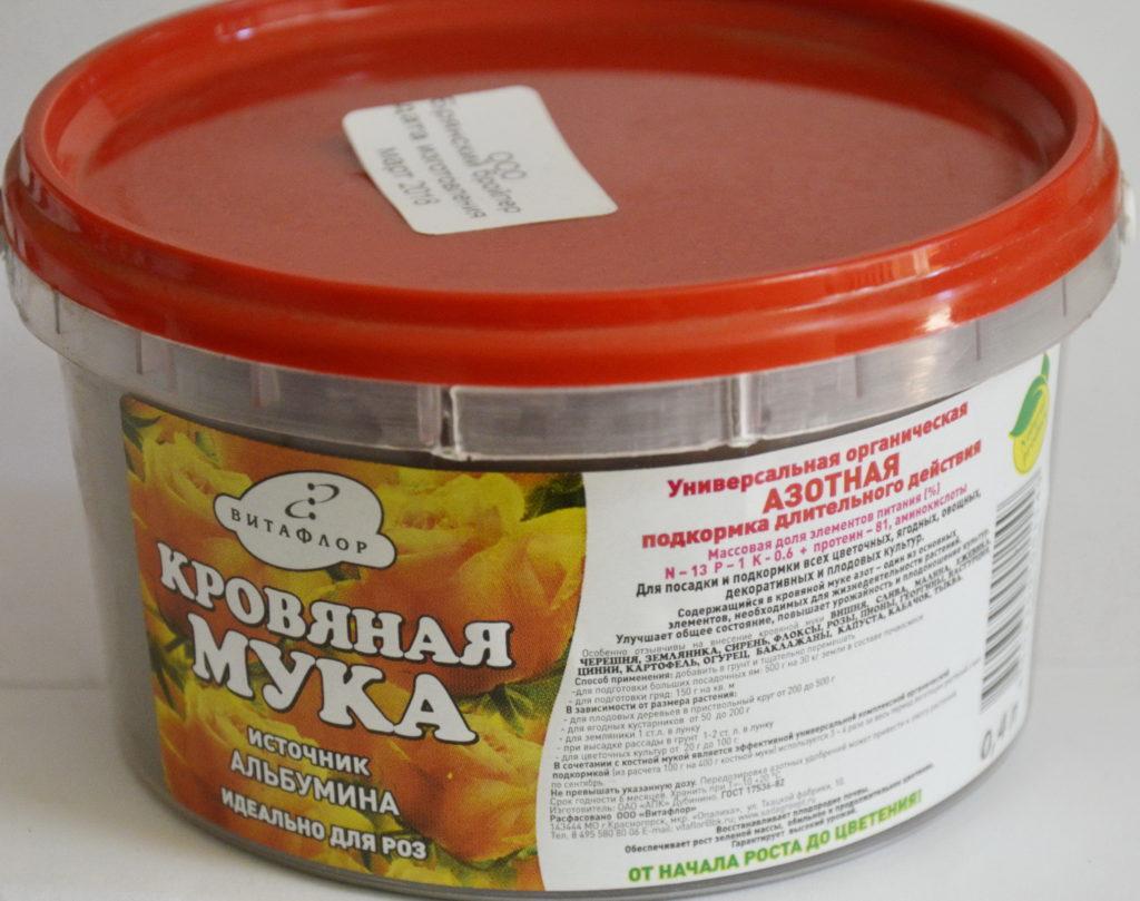 Кровяная мука – эффективное органическое средство подкормки растений
